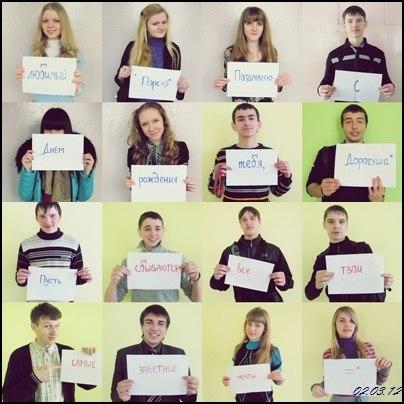 Коллаж из фотографий с надписями своими руками - OndoShop.ru
