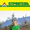 """Магазин """"СТРОИТЕЛЬ"""" г.Костанай"""