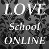 Love School ONLINE Школа знакомств и отношений