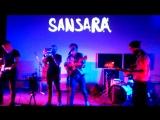 Сансара -