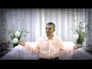 Артур Сита - Ритрит в Туапсе 28.08.13 | Просветление