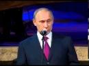 Путин и невероятные приключения Леонардо Ди Каприо