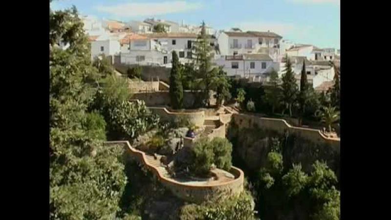 Андалусия (Золотой глобус)