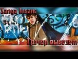 Sanya Insane - Трэчер вывезетKvarto Films