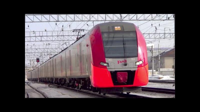 Электропоезд ЭС1-001/022 Ласточка:-)