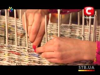 Плетем корзины из газет