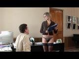 Голые и смешные. Секретарь в офисе / Naked & Funny. Secretary. A View from Underneath