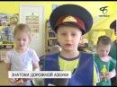 Детсад № 15 представит Белгород на областном смотре-конкурсе «Зелёный огонёк»