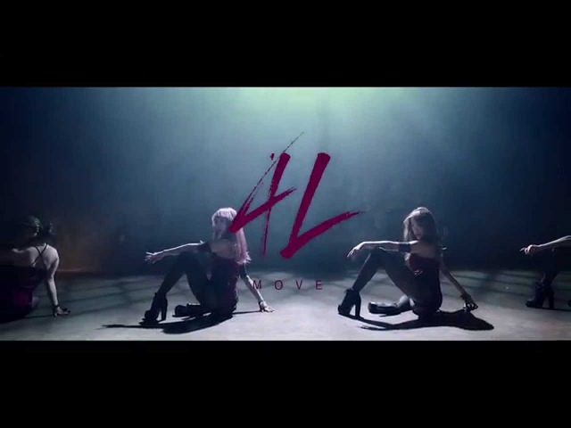 포엘(four ladies 4l) - move(무브) music video 풀버전