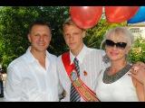 С юбилеем, Александр Львович!