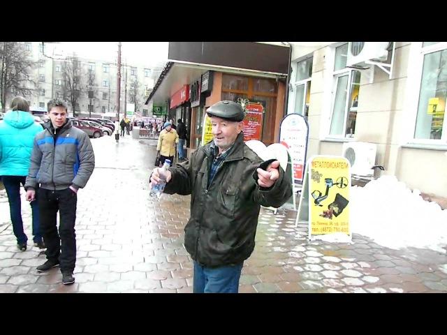 Ебанный шахматист бам бам Дед - БОМ БОМ эпизод- 135 HD