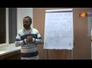 Отношение важнее действия (Сергей Данилов)
