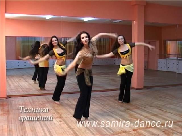 Www.samira-dance.ru - Сложные движения. 3 уровень (Samira's school. Complicated moves. Level 3)