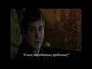Момент из фильма  Застрял в любви