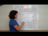 Изучаем корейский язык. Урок 17.  Прошедшее время_Full-HD