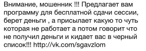Ссылка vk.com