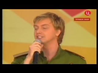 Блестящие feat. Алексей Гоман - Идёт солдат по городу Live (2009)