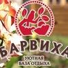 "База отдыха ""Барвиха"" Волгоград | Уютная турбаза"