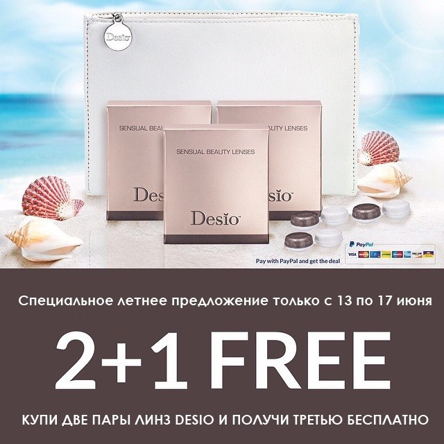 Desio Summer Promotion