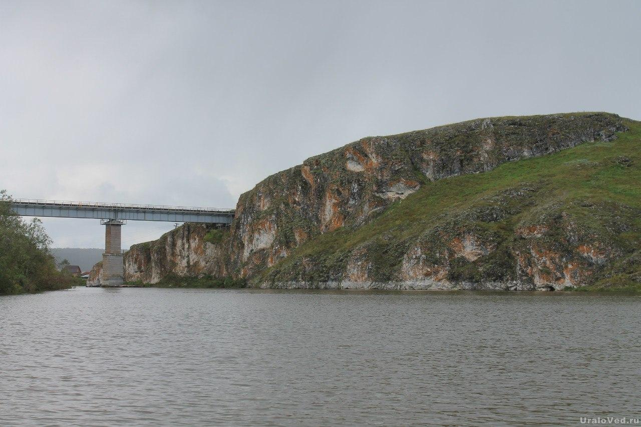 Аракаевские скалы