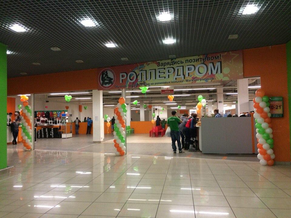 Вход на Роллердром, 2 этаж, ТЦ Амстор, бул. Шевченко 41д