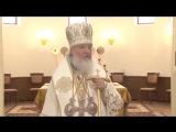 Патриарх Кирилл о смысле жизни
