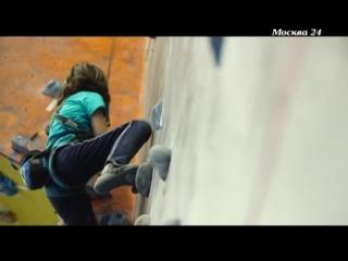 Познавательный фильм о скалолазании, снятый на скалодроме BigWall