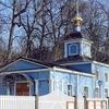 Знаменский храм д. Марьино Красногорского района