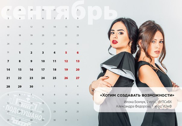 ИУПСС, ГУУ | ВКонтакте