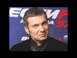 Владимир Соловьев вне эфира об уничтожении санкционных продуктов