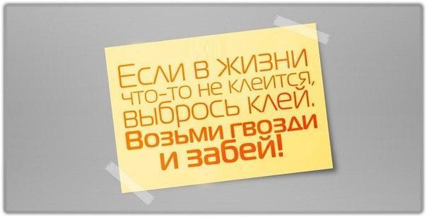 https://pp.vk.me/c625330/v625330987/1c2b0/kN3VSzT4rn8.jpg