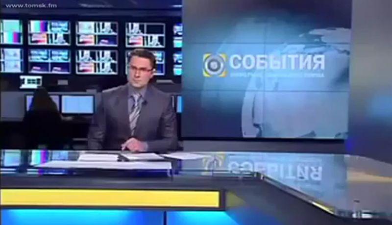 Ведущий новостей спалился в прямом эфире (видео)