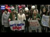 Крымские страсти: Вхождении Крыма и Севастополя в состав России Новости Сегодня События