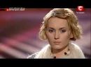 Аида Николайчук - Белой акации гроздья душистые - Х-Фактор 3