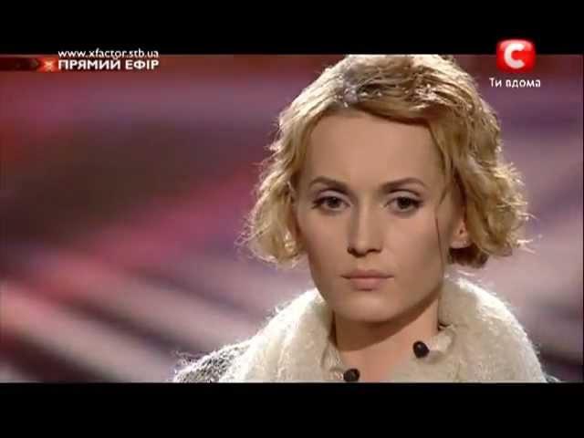 Аида Николайчук - Белой акации гроздья душистые - [ Х-Фактор 3 ]