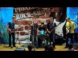 Пионер Rock Show 2015 май Videomix