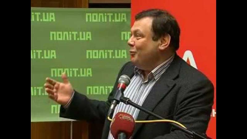 Выступление Михаила Фридмана во Львове
