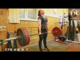Gunel Talybova Тренировка 27.10.2014 (Тяга)