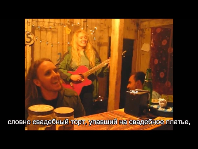 Tim Minchin Drowned literary rus sub by SubSisers