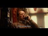 Jimmy P. 2013 Trailer / Джимми Пикард 2013 Трейлер (Русские субтитры)