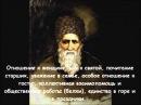 АНДИЙЦЫ.. Шейх Кунта-Хаджи Кишиев и его учение-1.mp4