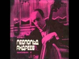 Paul Angerer, Gloriatio for double bass and chamber orchestra