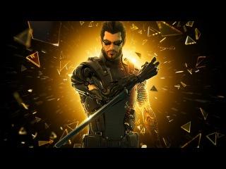 Deus Ex Human Revolition # 1: ПЕРЕРОЖДЕНИЕ.