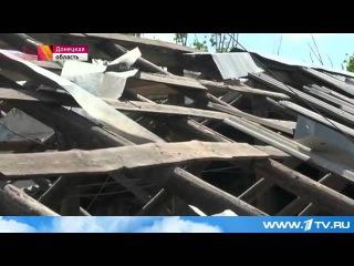 13 мая 2015. Горловка. В результате ночного обстрела Горловки повреждены здания школы и детского сад