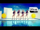 [MV] SISTAR(씨스타) _ TOUCH MY BODY(터치 마이 바디)