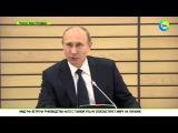 Путин посетил строящийся кампус Высшей школы менеджмента в Петербурге