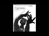 Japan Blues - Baroque Mutiny BH 010