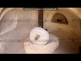 «Древние постройки» под музыку Primeval New World - Портал Юрского периода Новый мир.