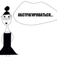 Анна Театральная