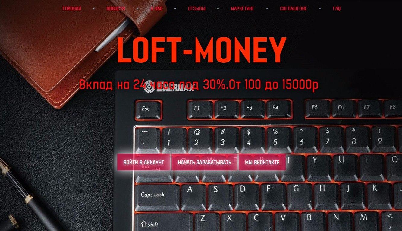 Loft Money